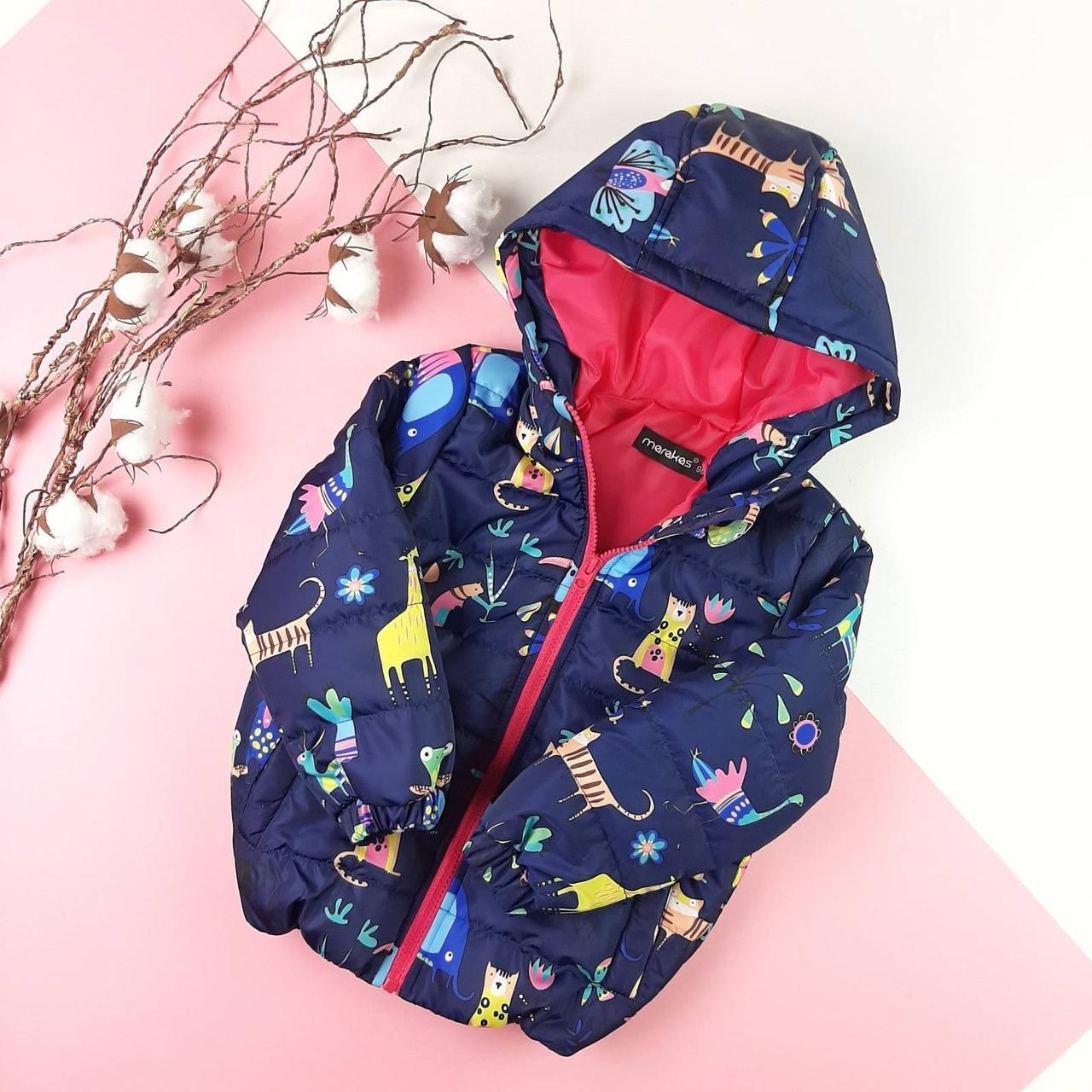 Детская весенняя куртка 92, 98, 104, 110, 116, 122