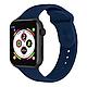 Умные часы смарт браслет розумний годинник T500 Smart Apple watch белые, фото 4