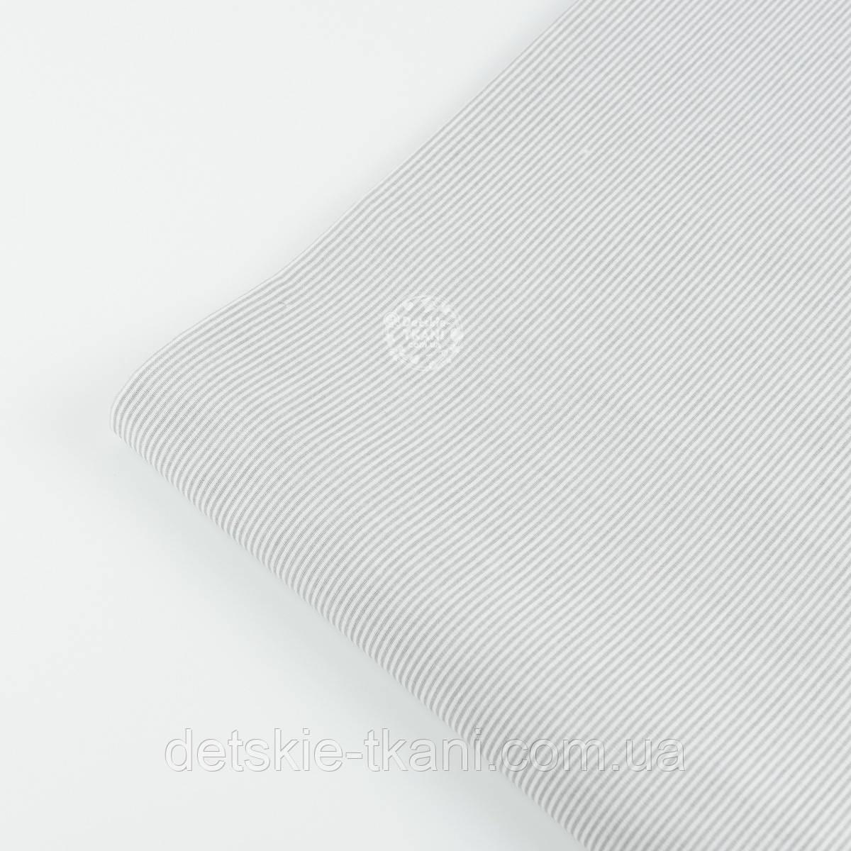 """Лоскут ткани №289а  с тонкой серой полоской """"Макароны"""", размер 40*80 см"""