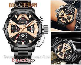 Часы оригинальные мужские наручные кварцевые Megalith 8219M Black-Cuprum / стальной ремешок