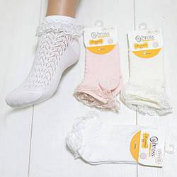 Носки  для девочки укороченные  летние ажурные однотонные,  Bross (размер 9-11лет.)
