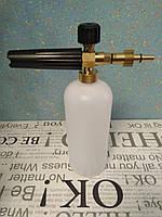 Пеногенератор #1 ,пенная насадка,пенообразователь.Пенная насадка Bosche,Black and Decke,пінник Пенопистолет.