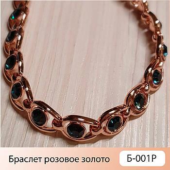 Браслет Розовое золото Б-001Р