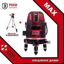 Лазерный уровень MAX MXNL03 50м + В комплекті штатив!
