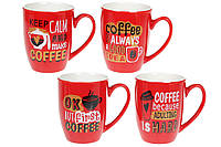 "Кружка Фарфоровая ""Coffee First"" 340мл (588-170)"