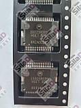Микросхема 1002SR001 SC74976VW2-001 Motorola корпус SOP-30, фото 3