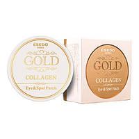 Гидрогелевые патчи под глаза с золотом и коллагеном Esedo Korea Gold Collagen Eye & Spot Patch, 60шт, фото 1