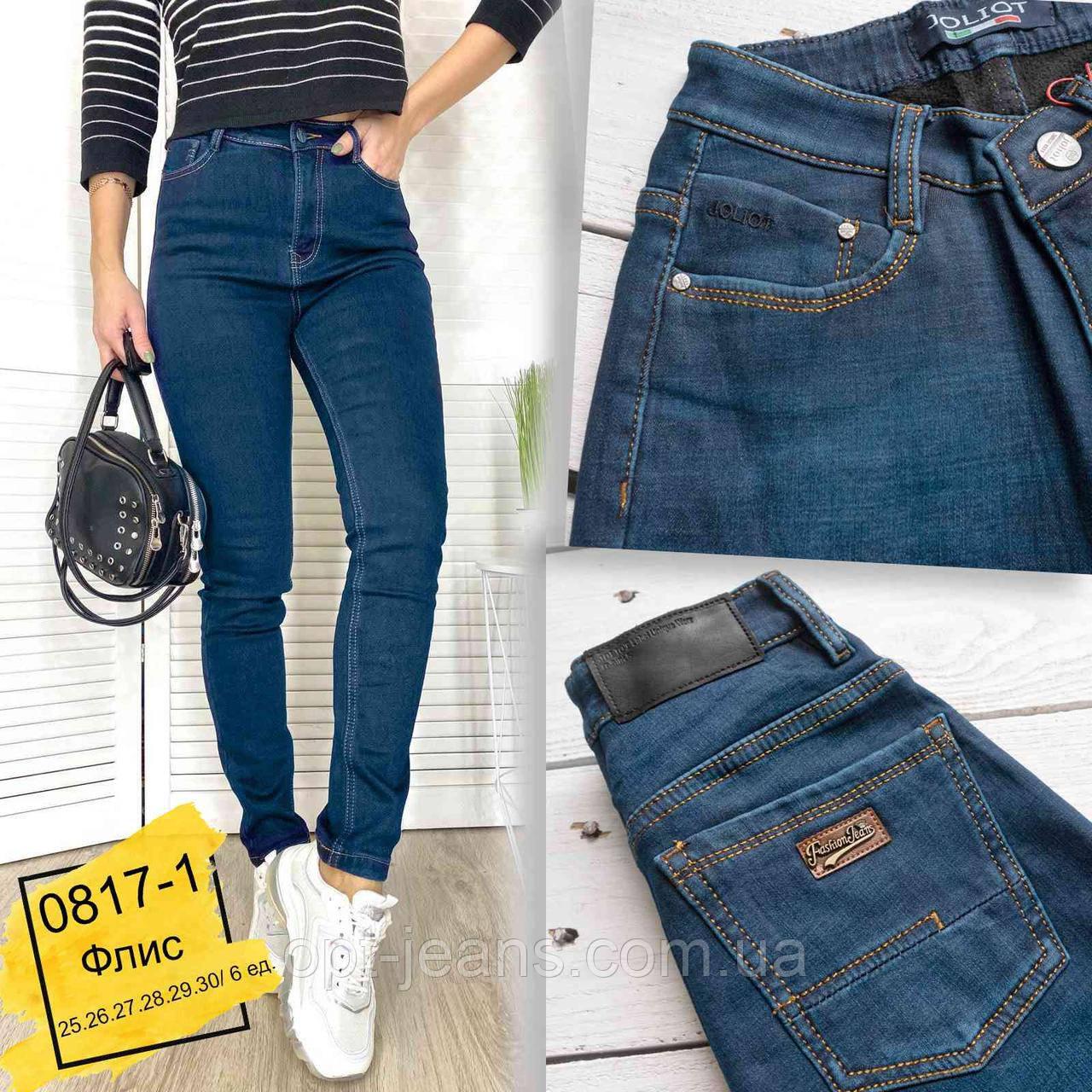 Joliot женские Американка джинсы на флисе (25-30/6ед.)