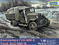 Советский грузовой автомобиль ГАЗ-ММ-В от UM в 1:48
