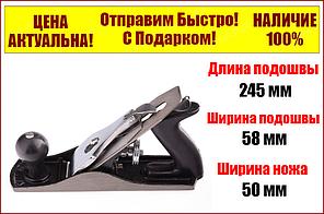 Рубанок 245 х 58 мм металевий Sparta 210795