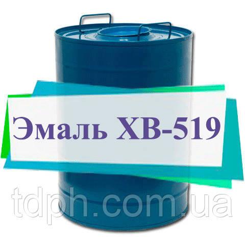 Краска ХВ-519 для металла атмосефростойкая