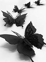 Декоративные 3D бабочки на стену из дизайнерского картона 220г/м2 матовые, 100 шт