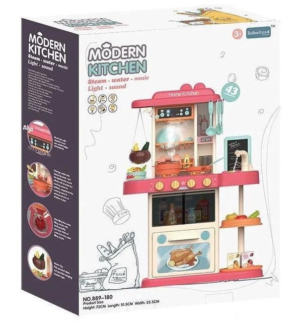 Набор игровой детской кухни Kichen на 43 предмета