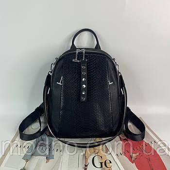Женский кожаный городской рюкзак со вставкой под змею с текстильным ремешком Polina & Eiterou