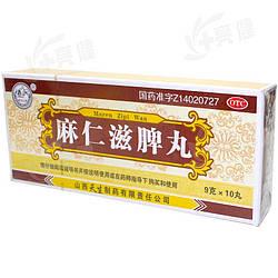 Пилюли Maren Zipi Pills (Дарентанг) 10х9г увлажнение и расслабление кишечника