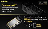 Сверхмощный наключный фонарь с OLED дисплеем Nitecore TUP (1000LM, 1200mAh, USB, Cree XP-L HD V6), Серый, фото 6