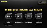Сверхмощный наключный фонарь с OLED дисплеем Nitecore TUP (1000LM, 1200mAh, USB, Cree XP-L HD V6), Серый, фото 7
