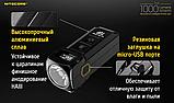 Сверхмощный наключный фонарь с OLED дисплеем Nitecore TUP (1000LM, 1200mAh, USB, Cree XP-L HD V6), Серый, фото 10