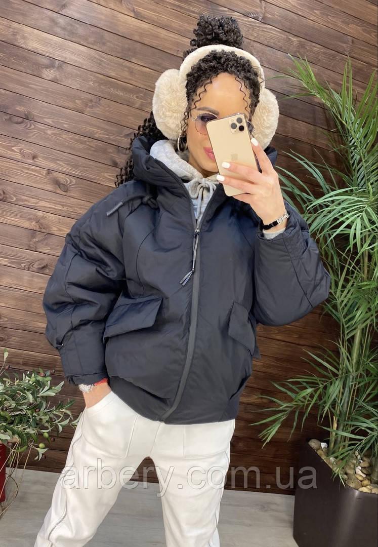 Женская зимняя обьемная куртка