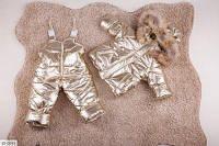 Детский зимний костюм с мехом золото SKL11-260934