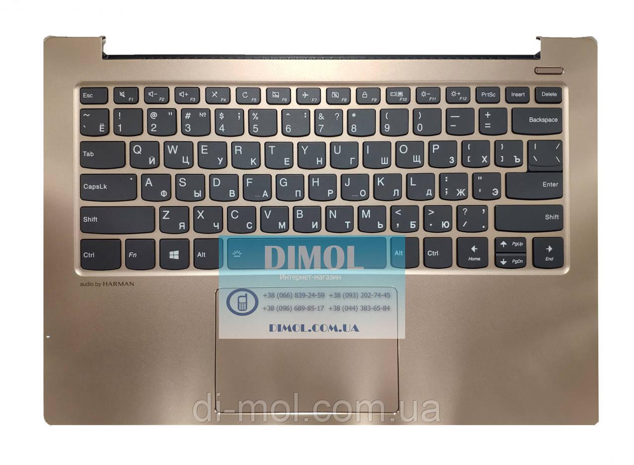 Оригинальная клавиатура для ноутбука Lenovo IdeaPad 530S-14, 530S-14ARR series, ru, grey, подсветка