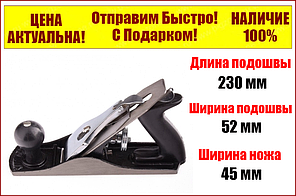 Металевий рубанок 230х52 мм SPARTA 210785
