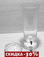 Диспенсер для напитков (лимонадник) стеклянный 423623