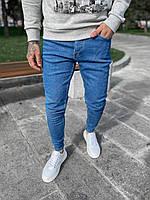 Крутые джинсы мужские зауженные голубые Slim Fit