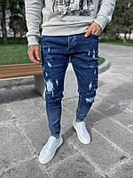 Крутые рваные джинсы мужские зауженные синие Slim Fit
