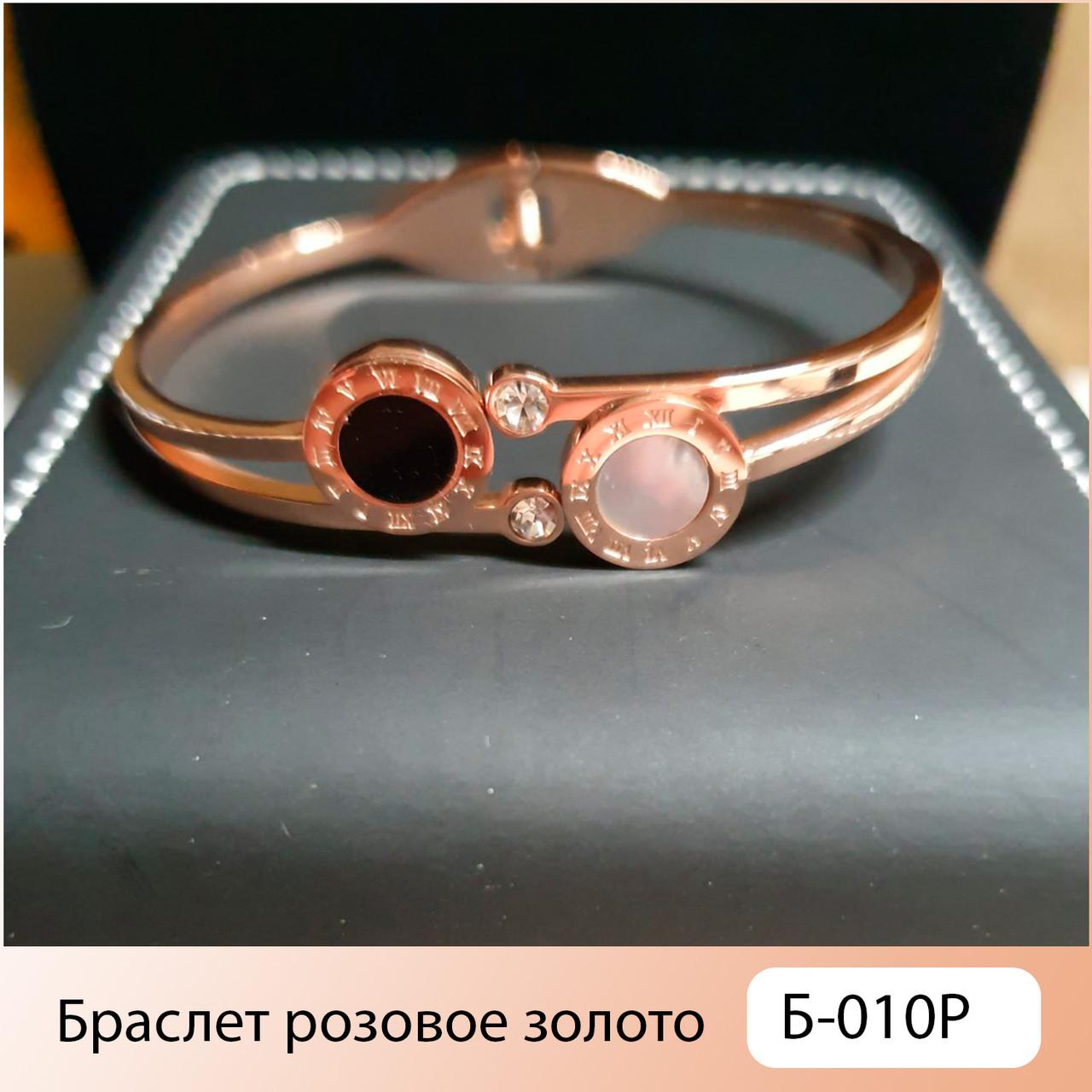 Браслет Розовое золото Б-010Р