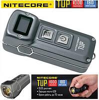 Сверхмощный наключный фонарь с OLED дисплеем Nitecore TUP (1000LM, 1200mAh, USB, Cree XP-L HD V6), Серый