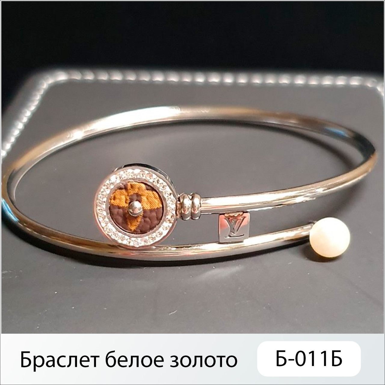 Браслет белое золото Б-011Б