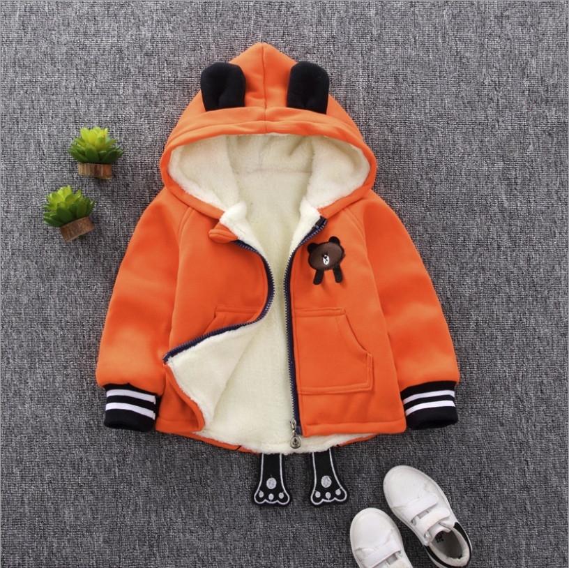 Кофта детская на мальчика на  меху с капюшоном Мишка 4 года оранжевая
