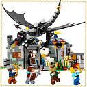 Конструктор Майнкрафт SY6184 домик, дракон, фигурки, 924 дет, фото 3
