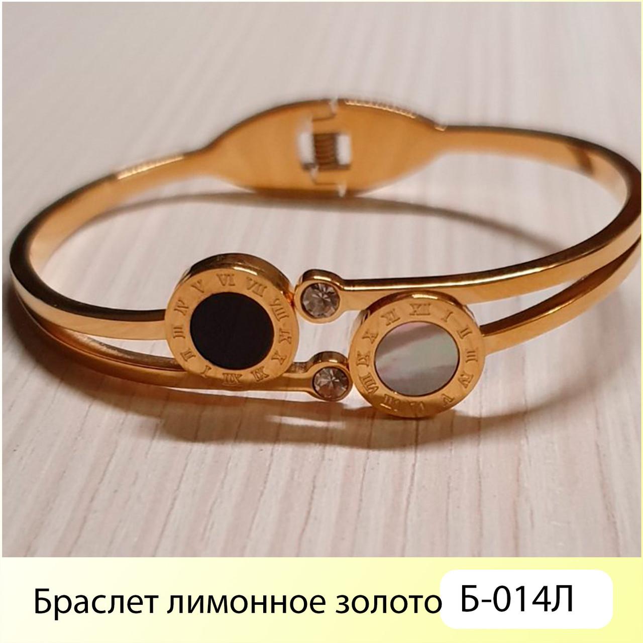 Браслет лимонное золото Б-014Л