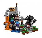"""Конструктор майнкрафт  BELA Minecraft """"Пещера"""" 251 деталей, фото 2"""