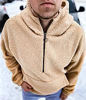 Кофта мужская зима оверсайз на флисе бежевая Турция | Кофта зимняя теплая. Живое фото. Чоловіча кофта зимова