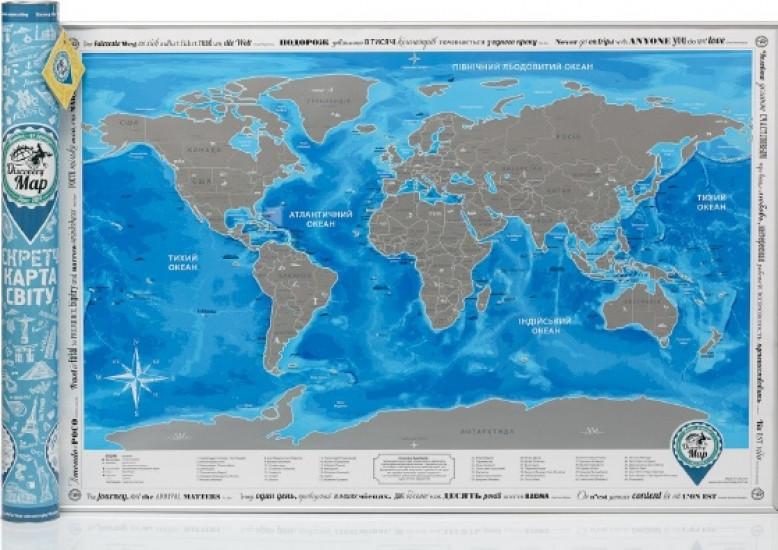 Скретч карта Discovery Maps World на украинском языке