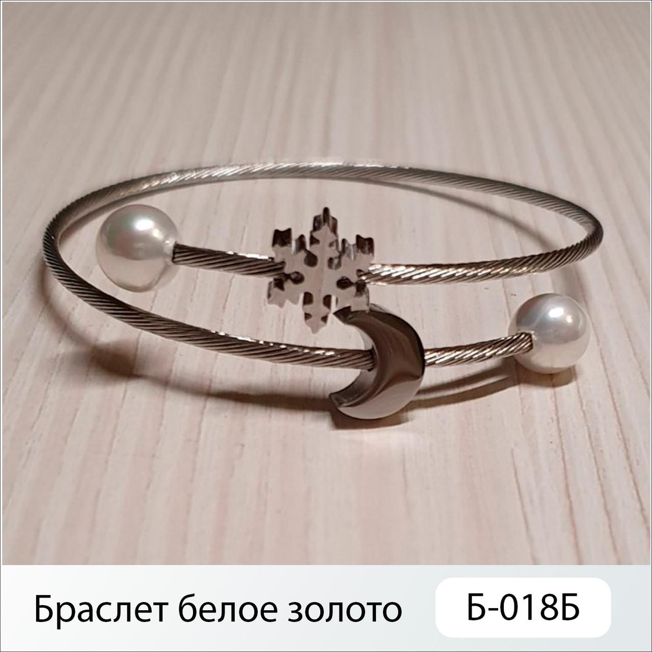 Браслет белое золото Б-018Б