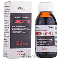 Цинкаргин раствор для поддержания функций печени, репродуктивной системы (100мл.,Украина)
