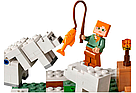 "Конструктор майнкрафт  BELA Minecraft ""Иглу"" 284 детали, фото 4"