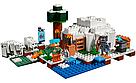 "Конструктор майнкрафт  BELA Minecraft ""Иглу"" 284 детали, фото 2"