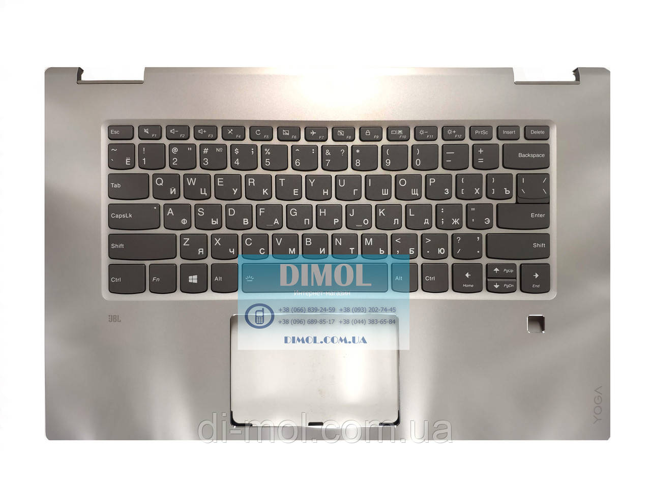 Оригинальная клавиатура для ноутбука Lenovo Yoga 720-15IKB series, rus, gray, подсветка