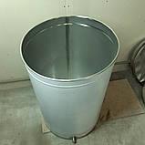 Ферментер 1000 л з плоским дном, фото 2