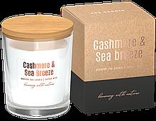 Ароматична свічка в склі BISPOL кашемир- морський бриз