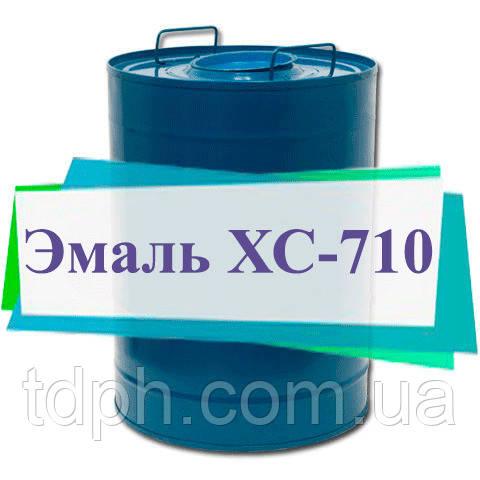 Краска ХС-710 для металла химстойкая