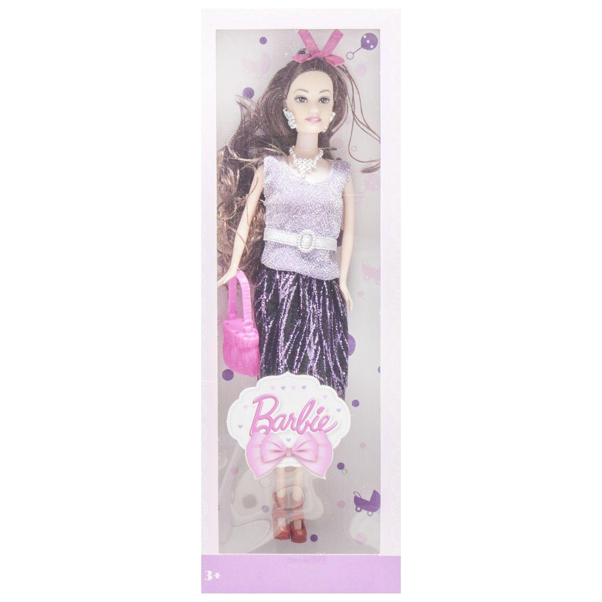 "Кукла ""Barbiе"" (вид 5)"