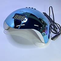 Лампа зеркальная для сушки ногтей LED/UV Sun 5 голубая