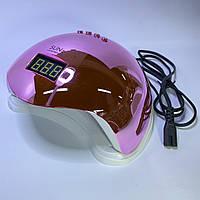 LED/UV лампа Sun 5 для ногтей зеркальная розовая
