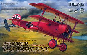 Истребитель Fokker Dr. I Triplane модель в масштабе 1/32. MENG MODEL QS-002